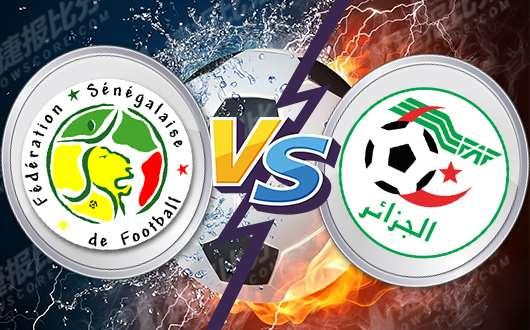 塞内加尔vs阿尔及利亚 塞内加尔可保不败