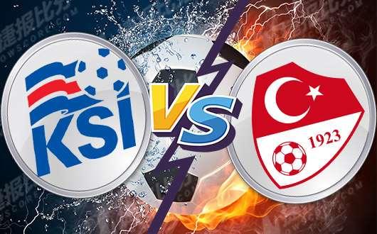 冰岛vs土耳其  冰岛主场阻击土耳其