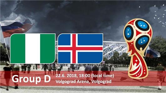 尼日利亚vs冰岛 首发与看点