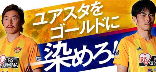 浦和红钻vs仙台七夕 浦和是时候选择沉沦还是觉醒