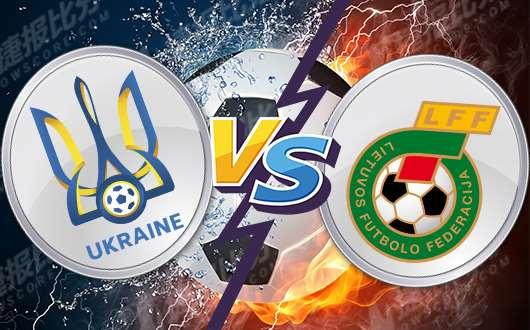 乌克兰vs立陶宛 立陶宛队出线无望