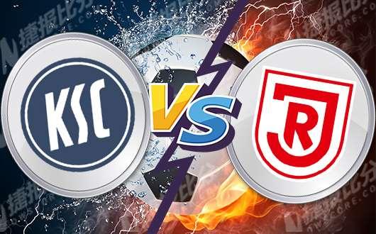 卡尔斯鲁厄vs雷根斯堡 卡尔斯鲁厄陷平局怪圈