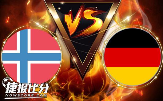 挪威U21vs德国U21  德国客战一脸不屑