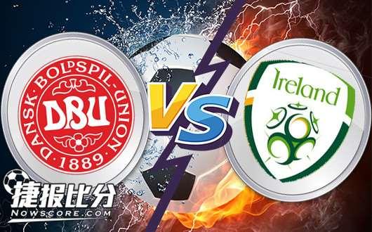 丹麦vs爱尔兰 丹麦实力占优,主场必须拿下