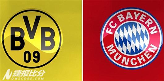 多特蒙德vs拜仁慕尼黑半场博弈:多特蒙德半场不惧拜仁