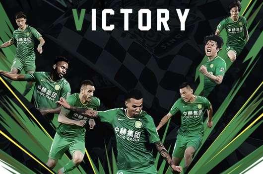 北京中赫国安vs长春亚泰  国安目前退无可退
