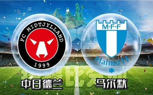 米迪兰特vs马尔默 米迪兰特主场拿下对手