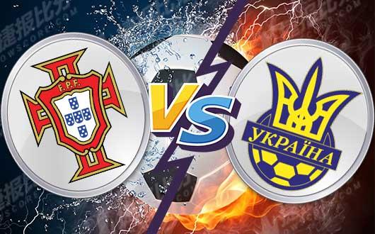 葡萄牙vs乌克兰  葡萄牙首战告捷