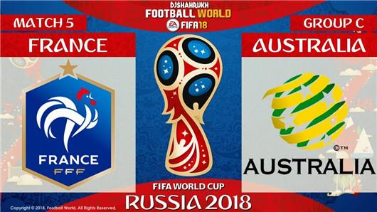 法国vs澳大利亚 澳大利亚想要走的更远