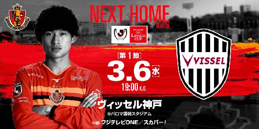 胜利头�_神户胜利船上赛季日联杯6轮小组赛战成3胜2平1负,以小组头名的身