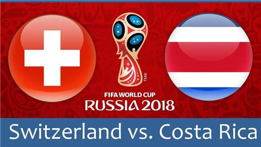 瑞士vs哥斯达黎加半场博弈:哥斯达黎加有周旋的能力