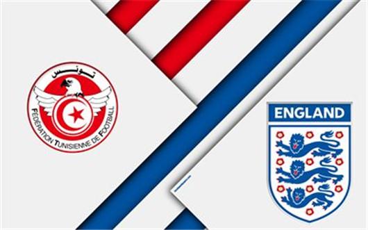 6月18日世界杯 突尼斯vs英格兰 精华推荐汇总