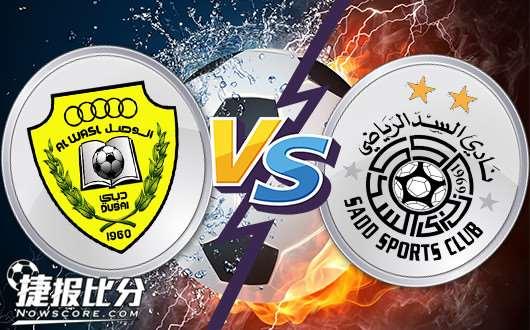 迪拜瓦斯尔vs多哈萨德 迪拜瓦斯尔捍卫主场