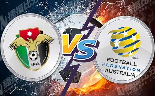 約旦vs澳大利亞 澳洲袋鼠再戰苦主