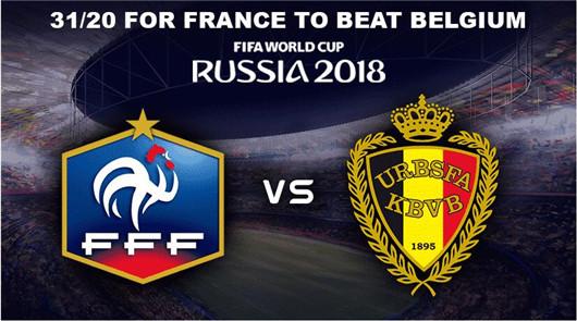 法国vs比利时 首发与看点