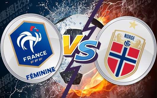 法国女足vs挪威女足  法国女足能否继续强势
