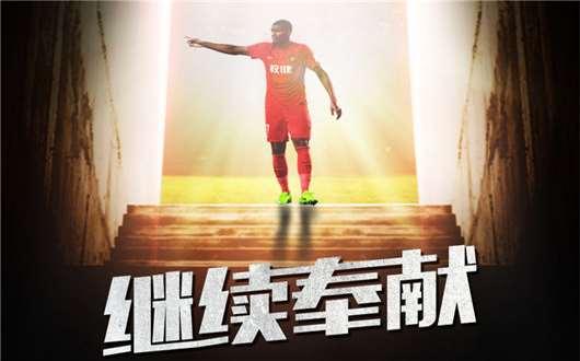 天津权健vs长春亚泰 权健主场难言稳胜