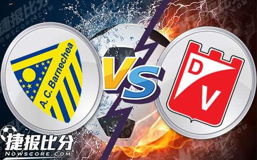 巴内切亚vs瓦尔迪维亚体育 瓦尔迪维亚体育奋力一击