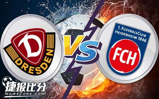 德累斯顿vs海登海姆 客场不佳,海登海姆难高估!