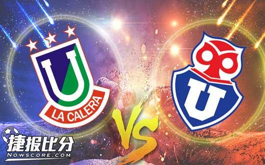 拉卡莱拉联合vs智利大学  智利大学需要时间调整