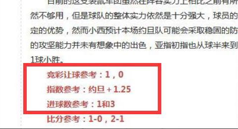 中国vs吉尔吉斯斯坦 大将缺席中国队首战能获开门红?