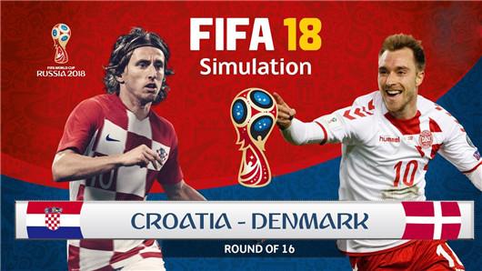 克罗地亚vs丹麦 格子军团能否打破丹麦童话?