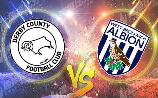 德比郡vs西布罗姆维奇 西布罗姆维奇志在重回英超