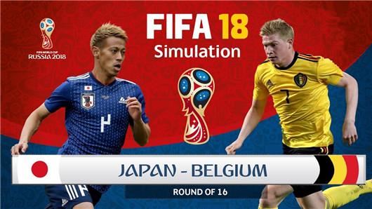 对阵:比利时vs日本   赛事:世界杯1/8决赛   时间:2018/07/03 02:00   捷报比分网讯,北京时间7月3日凌晨2点,1/8决赛比利时对阵日本的比赛会如期进行。   狼语   昨天私推的西班牙黑了,第二场告诉大家有很大平局可能,所以亚盘让大家选择克罗地亚平手盘,最终亚盘走水,竞彩击中了平局大奶,算是避免了黑单。目前世界杯推荐是18红3走6黑,胜率为75%.