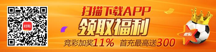 【11月福利】劲爆加奖11% 首冲送红包