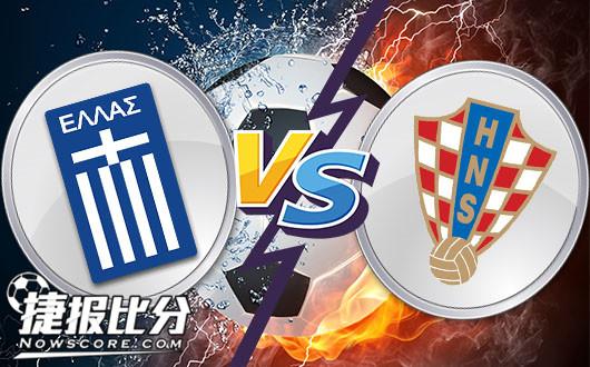 希腊vs克罗地亚 希腊主场回天乏力