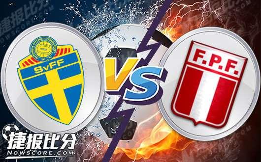 瑞典vs秘鲁 秘鲁球风不惧瑞典!