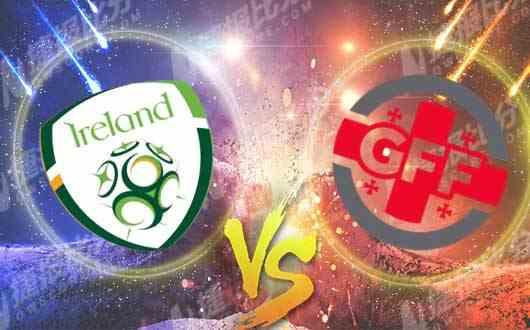 爱尔兰vs格鲁吉亚  格鲁吉亚有客战之力