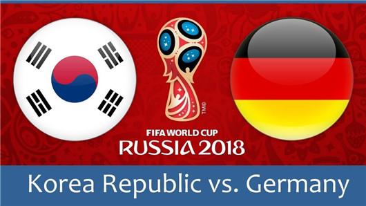 韩国vs德国半场博弈:德国希望大胜确保出线