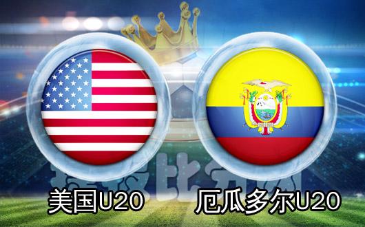 【基本面分析】      1,2019年世青赛四分之一决赛打响,美国u20