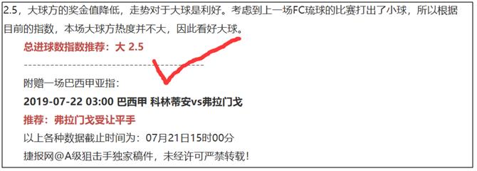 �R��+付�M日系5�B�t,日乙�^�m出�簦�