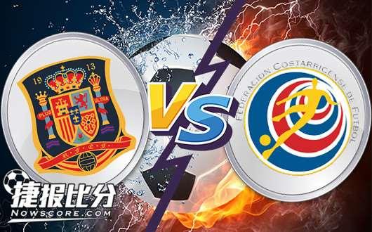 西班牙vs哥斯达黎加 西班牙赢球难赢盘