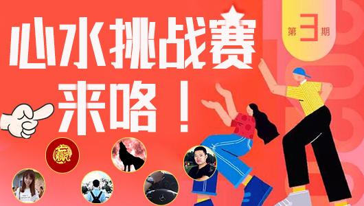 16日推荐汇总:火狐昨回报率177% 红狼喜迎4连红