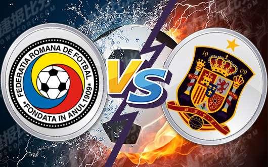罗马尼亚vs西班牙 西班牙点到为止