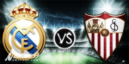 皇家马德里vs塞维利亚半场博弈:客场虫翻身不