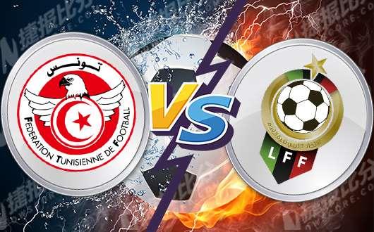 突尼斯vs利比亞 突尼斯暗蘊冷意