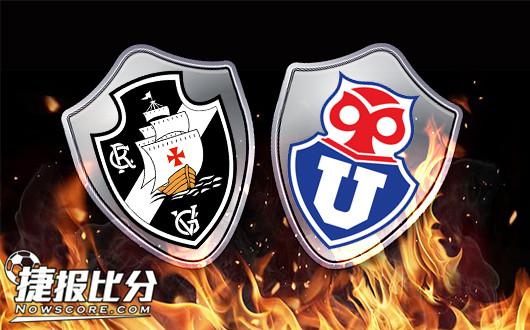瓦斯科达伽马vs智利大学 瓦斯科达伽马主场盘口坚挺