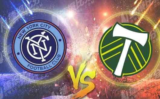 纽约城vs波特兰伐木工 纽约城攻击力极佳