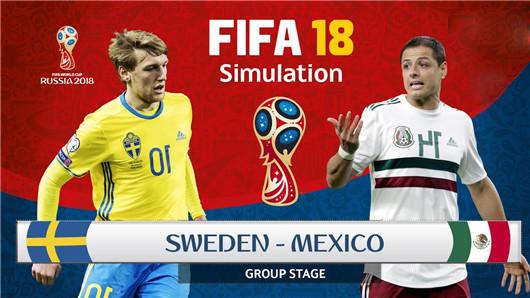 墨西哥vs瑞典 技术足球和力量足球的对决