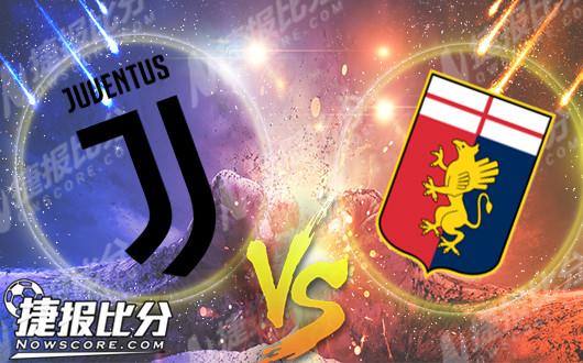 尤文图斯vs热那亚 尤文图斯有所分心留力欧冠