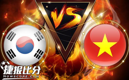 韩国U23vs越南U23 韩国u23难以赢下盘口
