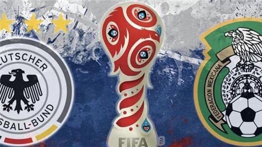 德国vs墨西哥半场博弈:世界冠军名不虚传