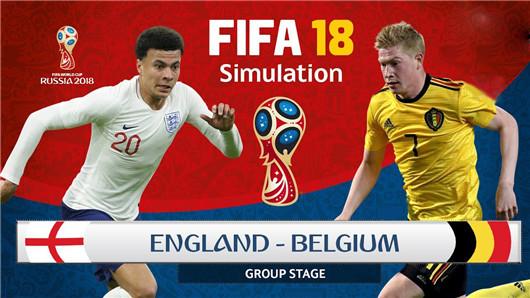英格兰vs比利时 双方力争小组第一