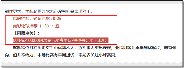 亚冠信心推荐:庆南FC-山东鲁能