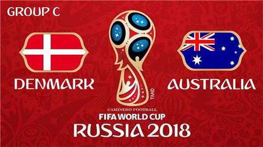 丹麦vs澳大利亚半场博弈 身体力量的抗衡