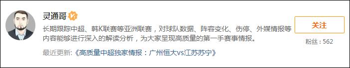 12日推介汇总:延敖昨收204%高奖 张莫斯喜迎4连红